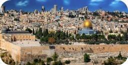 Blick über Palästina