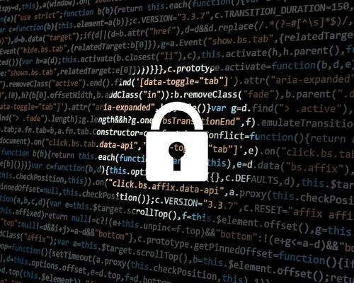 Datenschutz © Pixabay